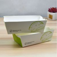 一次性食品纸盒批发 优质鸡米花包装盒 淋膜防油鸡米花纸盒 定做