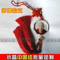 水晶纪念品定制 佛教宗教用品 汽车挂件 活佛水晶中国结照片制作