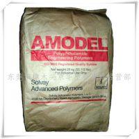 高抗弯曲耐化学耐高温300度尼龙美国苏威PPA AE-1133塑料