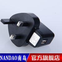 供应英规CE认证EUP认证充电器5V0.5A/5V1A 数码产品专用