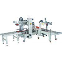 EXC-306+EXC-310A纸箱工字型自动封箱自动化设备,包装生产线