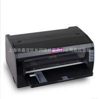 正品映美FP-630kII 针式打印机 高速快递单打印机 平推连打