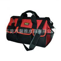双层帆布工具包 电工包五金维修包 单肩手提多功能工具包