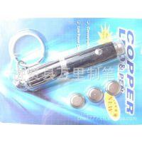 万里笔业激光笔 教鞭激光笔 验钞笔 激光礼品笔 圆珠笔 LED手电筒