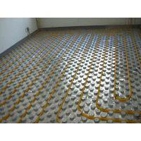 【 星辰牌地板宝】环保干式地板宝系列_防潮保温抗震地板