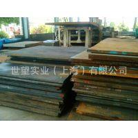 供应球磨机用Mn18Cr2耐磨钢 Mn18Cr2板材 Mn18Cr2圆钢