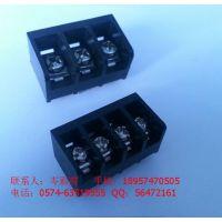 靠背栅栏式端子 电源端子间距6.35mm/7.62mm/8.25mm/8.5mm/9.5mm