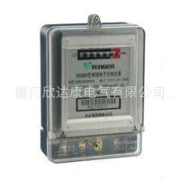 DDS686 单相电子式电能表 (国外芯片)