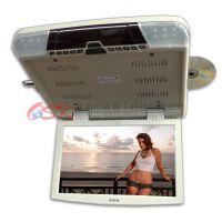 供应15.6寸吸项DVD 车载显示器 商务车MP5 改装车载电视 米色