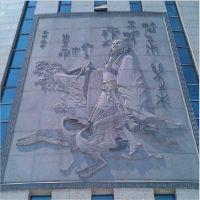 定做维也纳酒店砂岩浮雕 酒店装饰艺术玻璃钢浮雕墙 砂岩壁画装饰浮雕