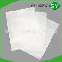 东莞锐铭厂订做生产 PE塑料袋 通讯设备包装袋 厂家自销