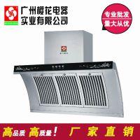 广州樱花吸油烟机CXW-B09 不锈钢按键侧吸抽油烟机 OEM其他品牌