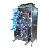 供应全自动颗粒包装机,砂糖颗粒自动包装机,鱼饲料颗粒包装机