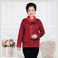 2014新款中老年女装秋装老年人羊绒外套羊绒衫奶奶装