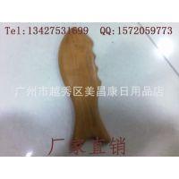 越南香木刮痧板批发 香木鱼尾面部身体刮痧按摩片 美容经络治疗仪