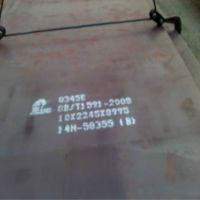 销售20cr钢板厂家直销