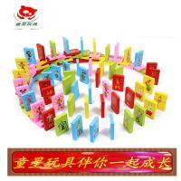 童星玩具 传统马戏团表演图案 100粒多米诺骨牌马戏团游戏多米诺