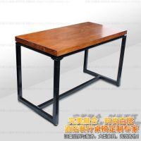 美式复古做旧实木铁艺餐桌饭桌酒吧桌办公桌酒店桌长方形