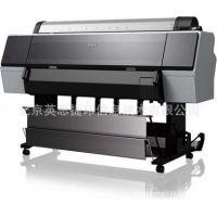 供应YS大幅面喷墨打印机,纸盒、包装盒、手提袋打样机