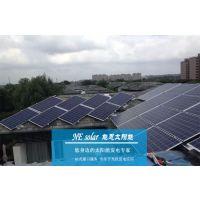 常州家用太阳能发电系统|5KW/6KW/8KW屋顶太阳能发电设备