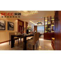 保利春天里95平米-上玄简中式风格-北京实创装饰装修