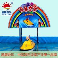 供应供应2014项目方向盘遥控船 儿童遥控船