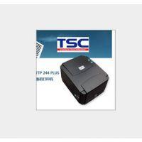 供应TSC TTP-244 plus USB口条码打印机 深圳