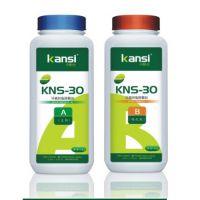 供应KNS-30环氧树脂接着剂