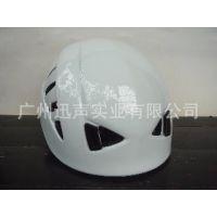 攀岩头盔 登山盔 攀登头盔 探洞头盔 水盔 Rock Climbing helmet