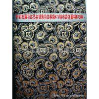 01288#烟花纹针织布烫金植绒压花编织鞋袋特殊皮革墙布装饰面料