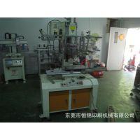 塑料桶热转印机 涂料桶厂家 /批发/供应商直销高温热转印机