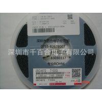 千百合电子供应原装DTC143EUAT106     罗姆ROHM一级代理商