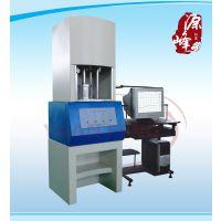 源峰供应:电脑橡胶无转子硫化仪YF-8105 阿里诚信供货商