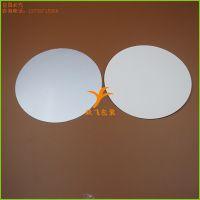 东莞厂家供应 玻璃瓶口封口垫片、热熔胶铝箔封口垫片