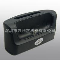三星Galaxy Note2 N7100手机充电底座 支架底座 可带壳充电器