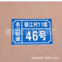 厂家定做金属标牌 不锈钢商标牌 标牌制作 量大价优