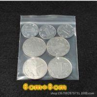 6*8 自封袋 塑料袋 包装袋 透明封口袋胶袋 100只