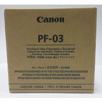 供应佳能大幅面打印机原装打印头PF-03 佳能大幅面喷头