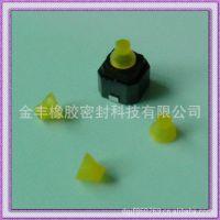 深圳厂家直供单粒导电硅胶按键 支持网购