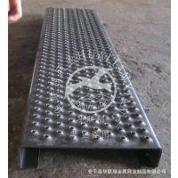生产销售   梯具脚踏板  车用脚踏板 平台防滑踏板
