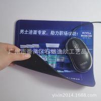 供应天然发泡橡胶布面热转印鼠标垫 苹果鼠标垫 定制鼠标垫厂家