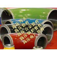 供应16Mnq钢板∠厂家现货