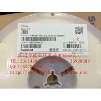 供应顺络热敏电阻:SDNT2012X223J4150HTF  0805  22K热敏 可售样