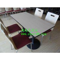 供应深圳快餐桌椅——供应优质快餐桌椅