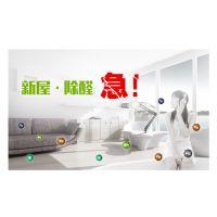 供应经销代理空气净化器: 双核全球首创技术 滤网可水洗 超低耗材费用