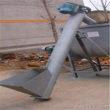 兴运小型提升机图片多功能螺旋上料机图片物料提升机 A1