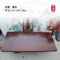 大板 奥坎菠萝格原木大板桌 实木大板 办公桌会议老板桌