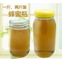 供应库存一斤装圆形蜂蜜瓶