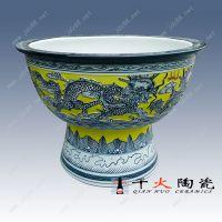 景德镇陶瓷厂家供应会所风水摆件陶瓷鱼缸