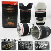 佳能28-135二代镜头杯 28-135系列镜头杯 单反镜头杯 不锈钢杯
